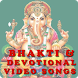 Bhajans and Devotional God's Bhakti Videos