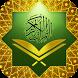 Al Quran Full (30Juz 114Surah) by Hadi Kriswanti