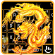 Golden Dragon Keyboard Theme by Sexy Free Emoji Keyboard Theme