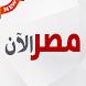 اخبار مصر الان by Grazynet.com