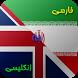 ترجمه متن انگلیسی به فارسی by Cinchona