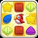 Cookie Bird Rescue by IDcity+62