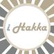 iHakka by Hakka Affairs Council