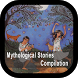 Mythological Stories,COMPLETE by amanahstudio