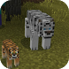 Tiger addon for MCPE by Ernesto Grom