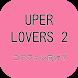 【2017年最新】アニメ UPER LOVERS 2 クイズ by 葵アプリ