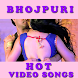 Bhojpuri Video Song Hot