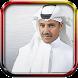Khaled Abdel Rahman Songs by rahmarayan