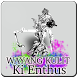 Wayang Kulit Ki Enthus Susmono by zaviaproject