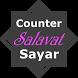 Salavat Count dhikr Zikirmatik by Monitör Arkası