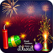 Diwali Crackers : Magic Touch Fire by Digital Photo Apps