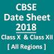 CBSE Datesheet 2018