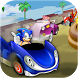 Sonic Speed Car Racing Adventures by RACEGames
