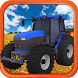 Real Tractor Farming Driving & Transport Sim 2017 by ACT Games