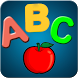 Kids Alphabets ABC Learning by Uppy Mobile Apps
