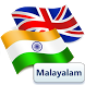 Malayalam English Translator by htcheng