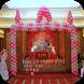 princess party decorations by Harumando
