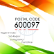 Postal Index Number - India by Refulgence Inc Pte Ltd