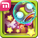 Alien Jump: Star Explorer by MEDIASOFT ENTERTAINMENT