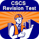 CSCS Revision Test by Webrich Software