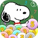 Snoopy Math Whiz by TV TOKYO Communications Corporation