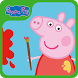 Peppa Pig: Paintbox by Entertainment One