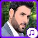 Sabah Attar Songs