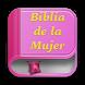 New MP3 Women's Bible