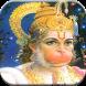 Hanuman Chalisa by fine touch