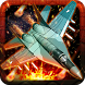 Air Attack by Skynet Entertainment