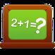 IQ Test Saga- how smart U R ? by Gignatic