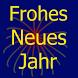Frohes Neues Jahr by thanki