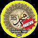 Shalawat Nabi mp3 Offline