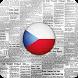 Czech News | Česko Zprávy by All About News