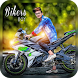 Bike photo editor by Candy Beauty
