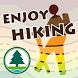 郊野樂行 Enjoy Hiking by Agriculture, Fisheries and Conservation Department