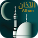 Best Adhan Athan Mp3 by Horizon mobile