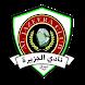 نادي الجزيرة الأردني