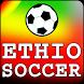 Ethiopia Football App 2010 by BIBAH HD