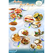 Indian Food Recipes by Yousky Pty Ltd