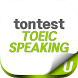 tontest TOEIC Speaking by tonenglish