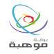 مؤسسة الملك عبدالعزيز ورجاله للموهبة والإبداع by Saad Alsaleh