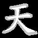 Zhongyu (Unreleased)