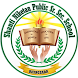 Shanti Niketan Dhingsara by Developers Zone Technologies