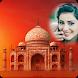 Taj Mahal Photo Frames 2018
