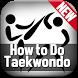 Free Training Taekwondo by demuh publisher