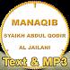 Manaqib Syaikh Abdul Qodir Jailani RA (Text & MP3) by PP. Tanwirul Qulub