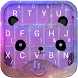 Galaxy Cute Panda Keyboard Theme by Fashion Cute Emoji