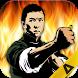 Wing Chun Training Jeet KuneDo by Wing Chun Training Learn Kung Fu Martial Arts
