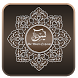Surah Yasin by Gama Droid